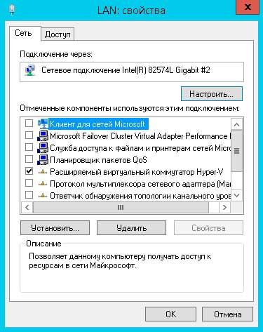 hyper-v-network-004.jpg