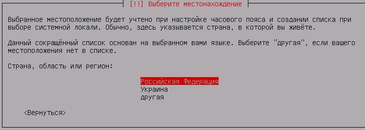 https://interface31.ru/tech_it/images/install-debian7-003.jpg