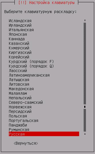 install-debian7-004.jpg