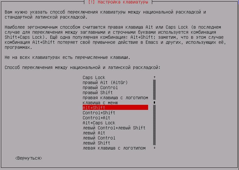 https://interface31.ru/tech_it/images/install-debian7-005.jpg