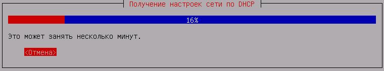 https://interface31.ru/tech_it/images/install-debian7-006.jpg