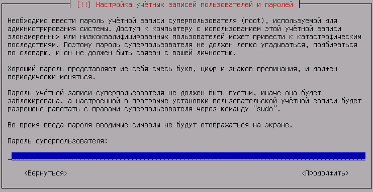 https://interface31.ru/tech_it/images/install-debian7-008.jpg