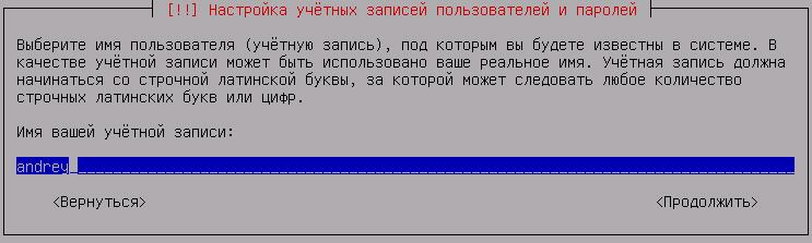 https://interface31.ru/tech_it/images/install-debian7-009.jpg
