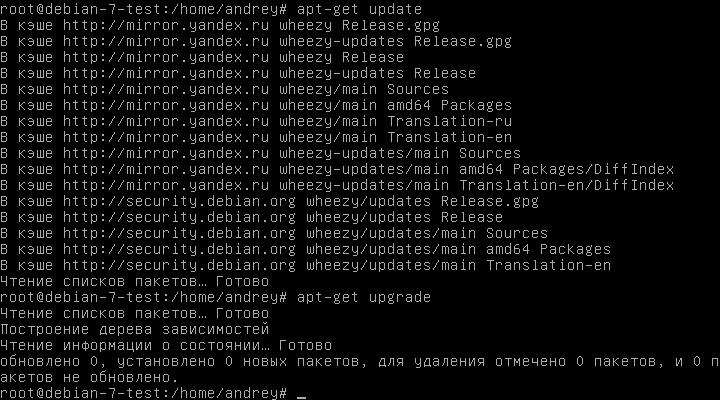 https://interface31.ru/tech_it/images/install-debian7-024.jpg