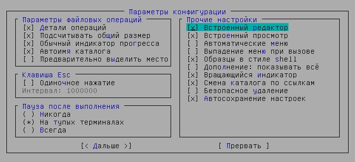 https://interface31.ru/tech_it/images/install-debian7-027.jpg