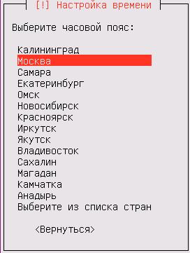 install-ubuntu-server-009.jpg