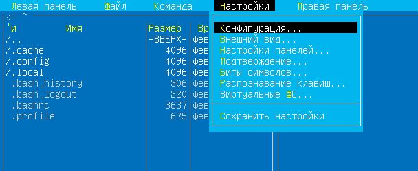 install-ubuntu-server-020.jpg