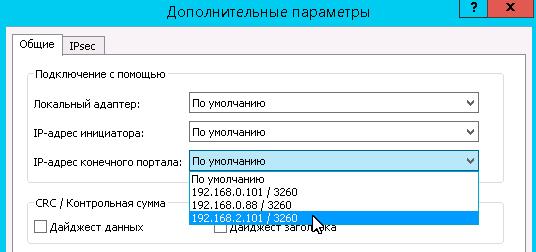 iscsi-targer-server2008r2-014.jpg