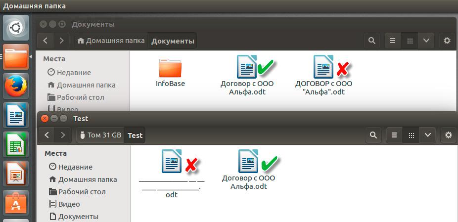 https://interface31.ru/tech_it/images/linux-filesystem-008.jpg