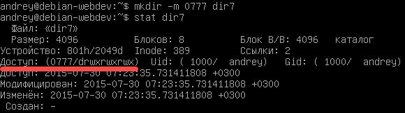 linux-filesystem-2-013.jpg
