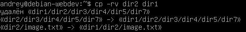 linux-filesystem-2-015.jpg