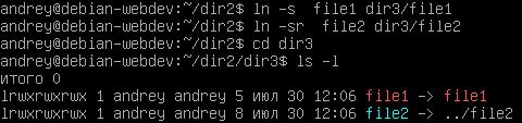 linux-filesystem-2-020.jpg