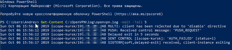 https://interface31.ru/tech_it/images/logfile-tail-002.png