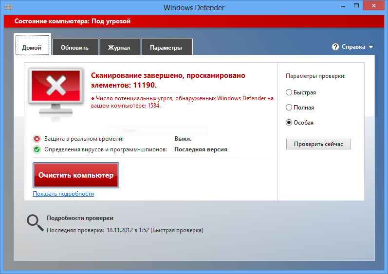https://interface31.ru/tech_it/images/microsoft-security-essentials-002.jpg