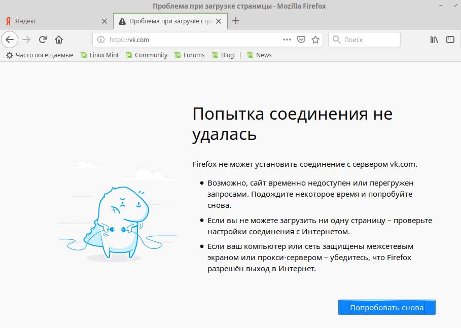 https://interface31.ru/tech_it/images/mikrotik-black-white-list-010.png