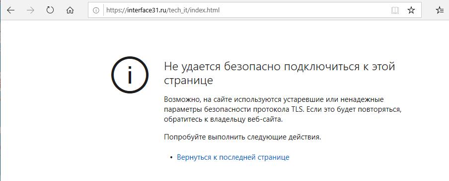 https://interface31.ru/tech_it/images/mikrotik-black-white-list-014.png