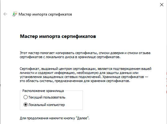 mikrotik-ikev2-vpn-022.png