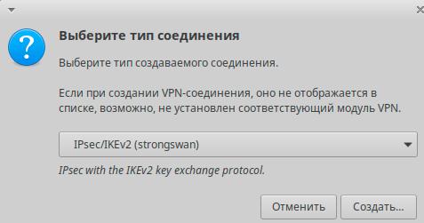 mikrotik-ikev2-vpn-026.png