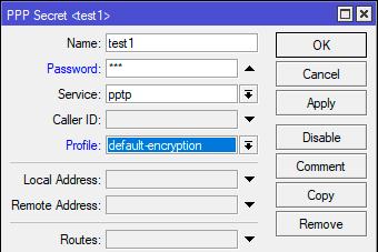 mikrotik-pptp-l2tp-server-004.png