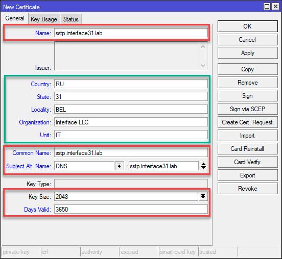 mikrotik-sstp-vpn-server-003.png