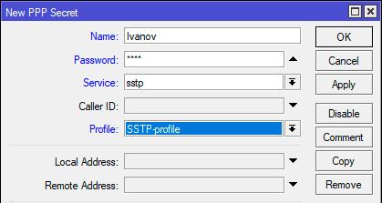 mikrotik-sstp-vpn-server-008.png