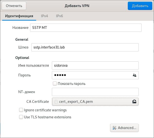 https://interface31.ru/tech_it/images/mikrotik-sstp-vpn-server-014.png