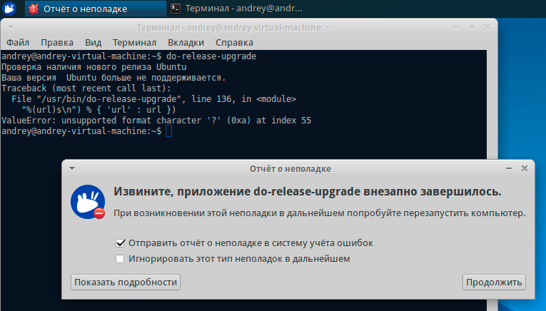 https://interface31.ru/tech_it/images/old-release-upgrade-007.png