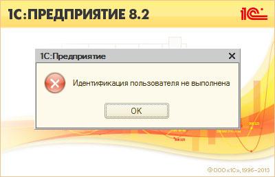 postgresql-backup-003.jpg