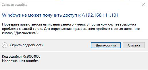 proxy-arp-mikrotik-003.png