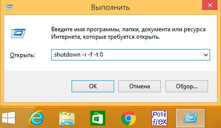 rdp-shutdown-005.jpg