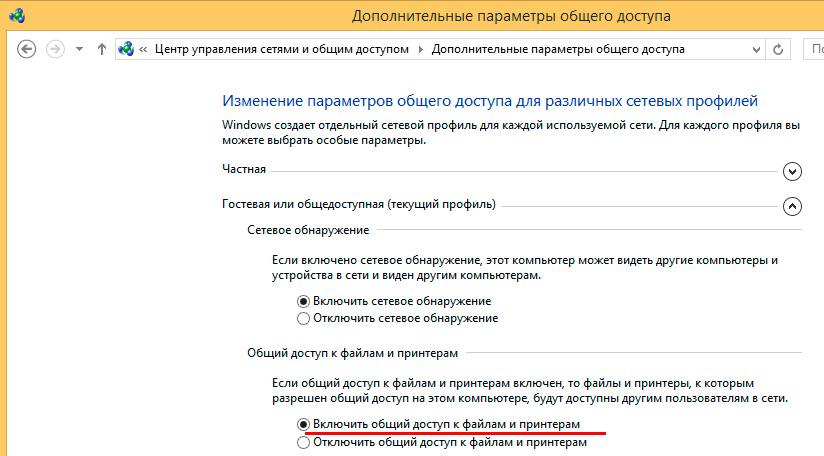 https://interface31.ru/tech_it/images/rdp-shutdown-008.jpg