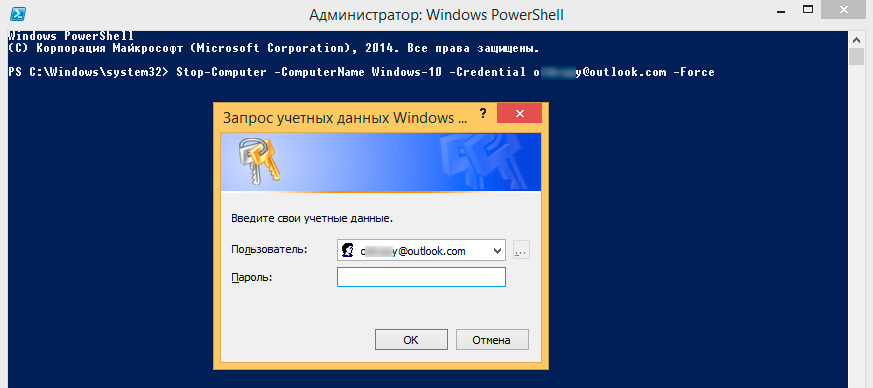 https://interface31.ru/tech_it/images/rdp-shutdown-010.jpg