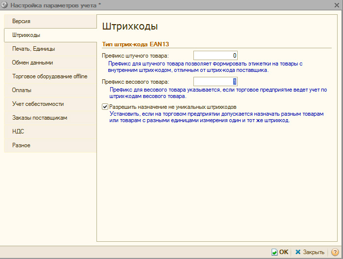 https://interface31.ru/tech_it/images/retail-trade-automation-04-005.jpg