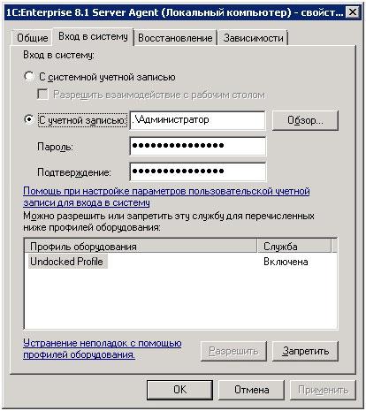 server-1cv81-1cv82-001.jpg