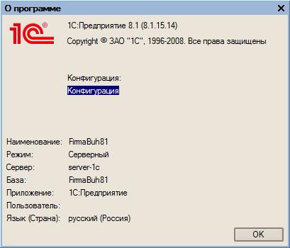 server-1cv81-1cv82-003.jpg