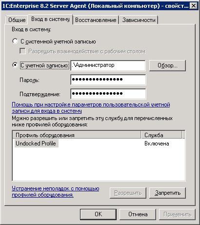 server-1cv81-1cv82-004.jpg