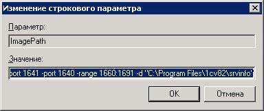 server-1cv81-1cv82-006.jpg