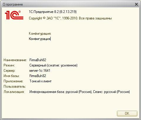 server-1cv81-1cv82-010.jpg