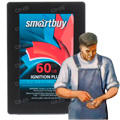 smartbuy-ignition-plus-000.jpg