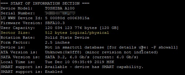 ssd-info-linux-007.png