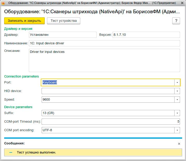 https://interface31.ru/tech_it/images/tradeware-linux-troubles-002.png