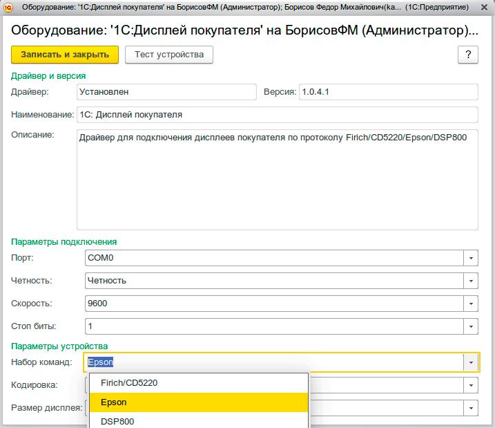 https://interface31.ru/tech_it/images/tradeware-linux-troubles-005.png