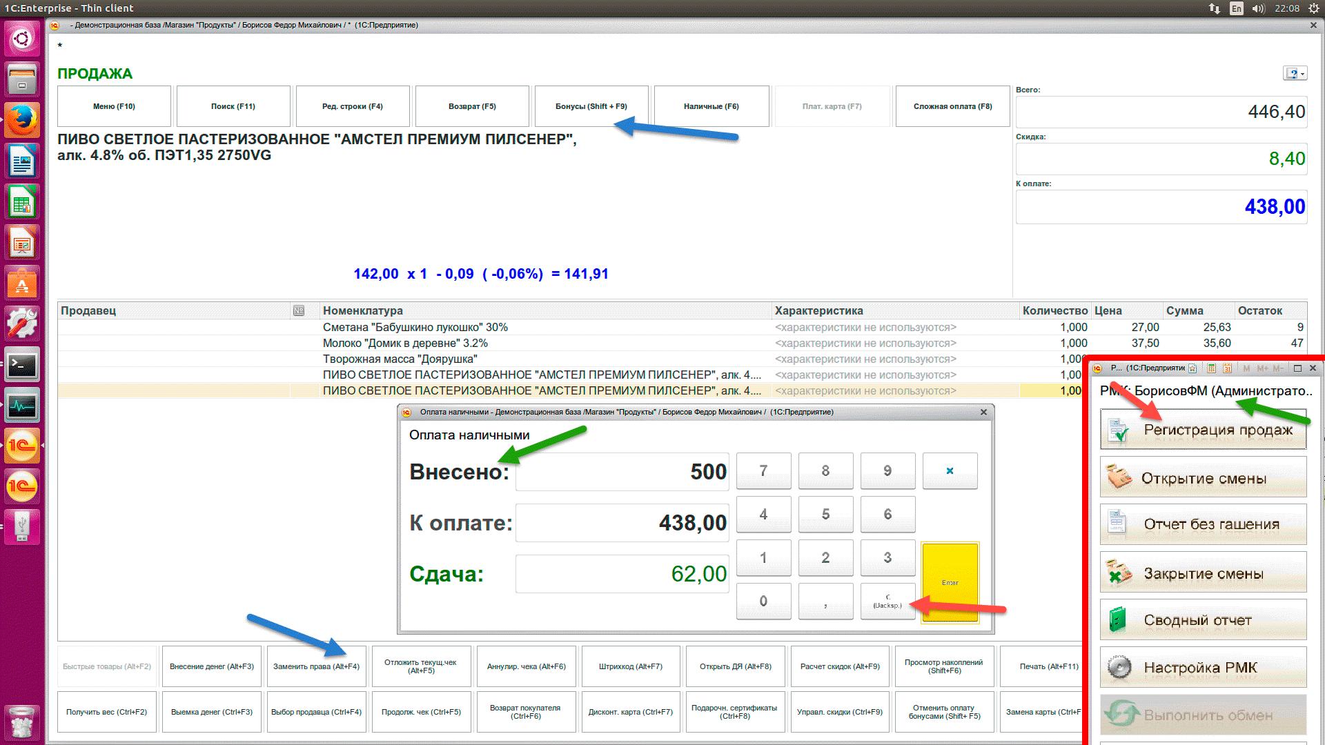 https://interface31.ru/tech_it/images/tradeware-linux-troubles-009.png