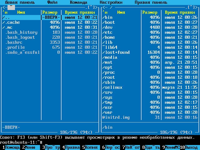 https://interface31.ru/tech_it/images/ubuntu-11-04-cyrillic-003.png