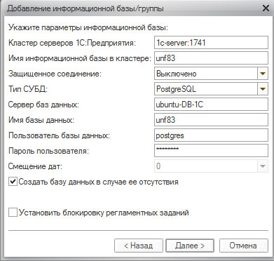 ubuntu-1cv82-1cv83-004.jpg