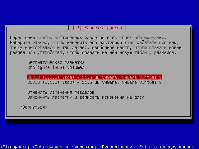https://interface31.ru/tech_it/images/ubuntu-soft-RAID-004.jpg