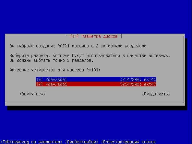 https://interface31.ru/tech_it/images/ubuntu-soft-RAID-007.jpg