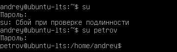 ubuntu-sudo-001.jpg
