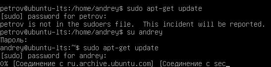 https://interface31.ru/tech_it/images/ubuntu-sudo-002.jpg