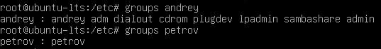 https://interface31.ru/tech_it/images/ubuntu-sudo-003.jpg
